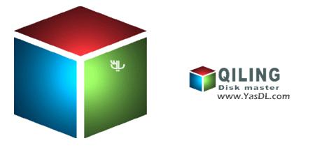 دانلود QILING Disk Master Professional / Server / Technician 4.3 Build 20170711 - پشتیبان گیری از اطلاعات