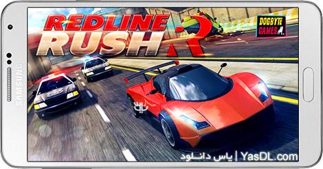 دانلود بازی Redline Rush Police Chase Racing 3.3.8 - ماشین سواری پلیسی برای اندروید + دیتا