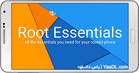 دانلود Root Essentials 2.4.7 - ابزارهای ضروری برای دستگاه های روت شده اندروید