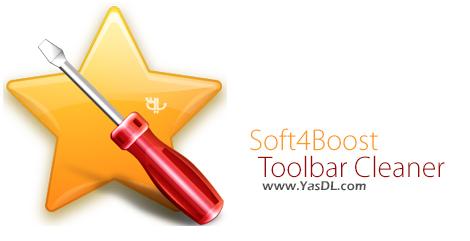 دانلود Soft4Boost Toolbar Cleaner 5.0.7.559 + Portable - حذف تولبار از مرورگرهای وب
