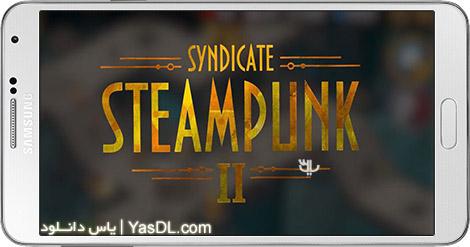 دانلود بازی Steampunk Syndicate 2 1.0.9 - برجک دفاعی 2 برای اندروید + پول بی نهایت