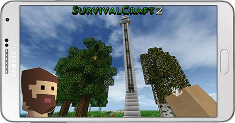 скачать survivalcraft 2 на windows 10