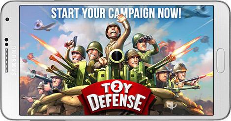 دانلود بازی Toy Defense 2 2.13 - دفاع اسباب بازی 2 برای اندروید + دیتا