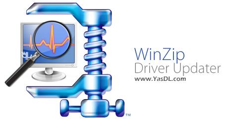 دانلود WinZip Driver Updater 5.18.0.6 + Portable - نرم افزار آپدیت درایورها