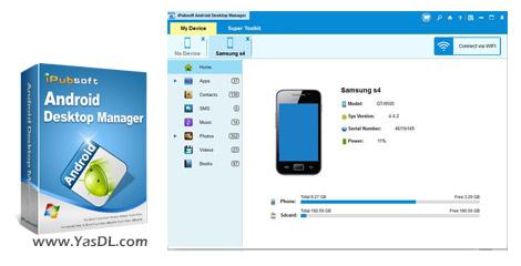 دانلود iPubsoft Android Desktop Manager 3.7.3 - مدیریت دستگاه های اندروید در کامپیوتر