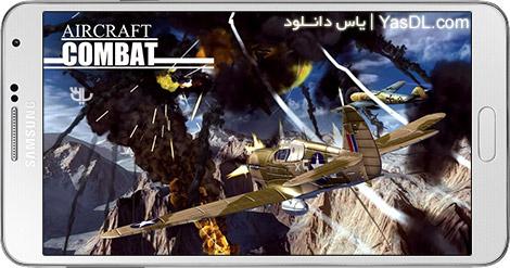 دانلود بازی Aircraft Combat 1942 1.1.3 - نبرد هوایی 1942 برای اندروید + پول بی نهایت