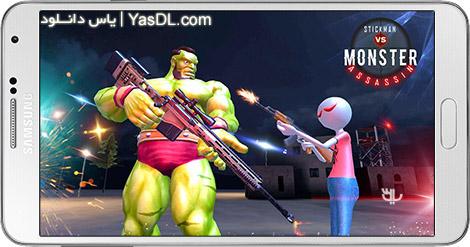 دانلود بازی American Monster vs Stickman Sniper Modern Combat 1.1.2 - استیکمن تیرانداز برای اندروید + پول بی نهایت