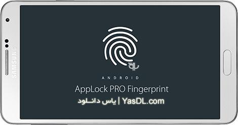 دانلود AppLock PRO Fingerprint 1.10 - برنامه قفل کردن اپلیکیشن ها با اثر انگشت برای اندروید