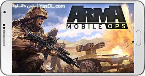 دانلود بازی Arma Mobile Ops 1.10.0 - عملیات آرما برای اندروید + دیتا