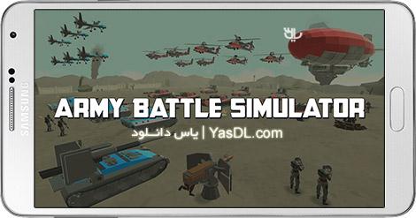 دانلود بازی Army Battle Simulator 1.0.00 - شبیه سازی نبرد ارتش برای اندروید + پول بی نهایت