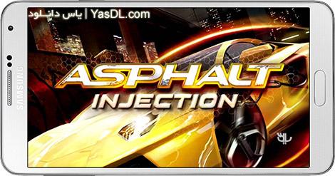 دانلود بازی Asphalt Injection 1.1.1 - آسفالت: اینجکشن برای اندروید + دیتا