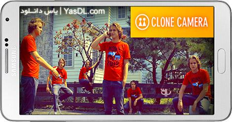 دانلود Clone Camera 2.3 - نرم افزار دوربین کلون برای اندروید