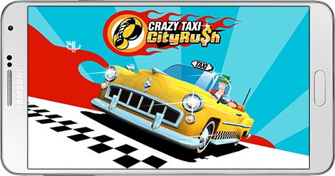دانلود بازی Crazy Taxi City Rush 1.7.3 - تاکسی دیوانه برای اندروید + دیتا
