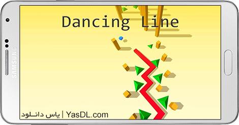 دانلود بازی Dancing Line 2.0.0 - رقص خطوط برای اندروید + پول بی نهایت