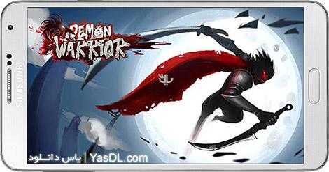 دانلود بازی Demon Warrior 4.6 - جنگجوی اهریمنی برای اندروید + پول بی نهایت