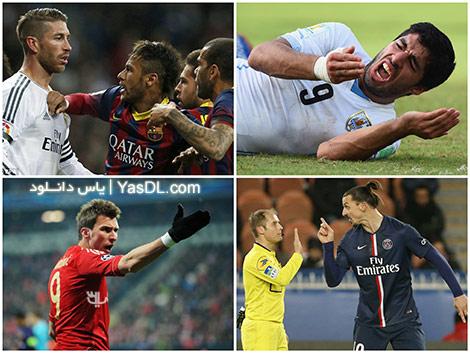 دانلود کلیپ خشن ترین بازیکنان دنیای فوتبال - Top 10 Super Bad Boys in Football