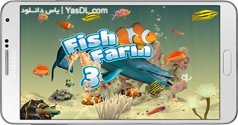 دانلود بازی Fish Farm 3 1.0 - مزرعه پرورش ماهی برای اندروید + پول بی نهایت