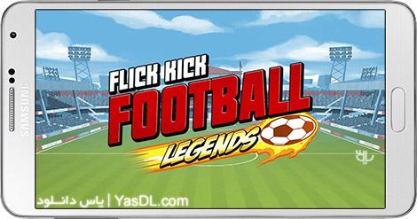 دانلود بازی Flick Kick Football Legends 1.9.85 - فوتبال کلاسیک برای اندروید + پول بی نهایت