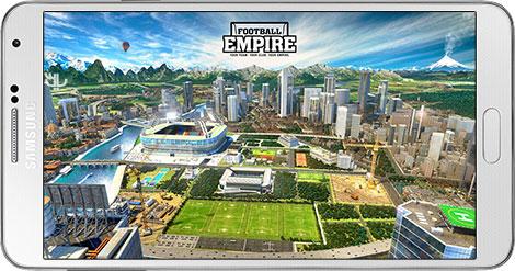دانلود بازی Football Empire 1.0 - امپراطوری فوتبال برای اندروید