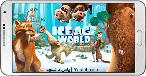 دانلود بازی Ice Age World 1.5 - دنیای عصر یخبندان برای اندروید