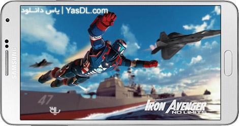دانلود بازی Iron Avenger 2 No Limits 1.53 - انتقام جوی آهنین 2 برای اندروید + پول بی نهایت