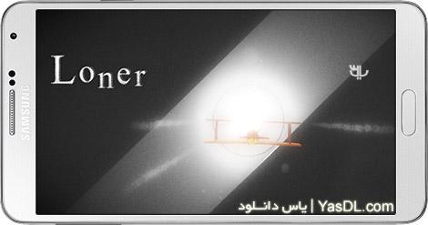 دانلود بازی Loner 1.2.0 - خلبان تنها برای اندروید + پول بی نهایت