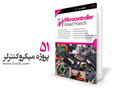 Book 51 Microcontroller Project