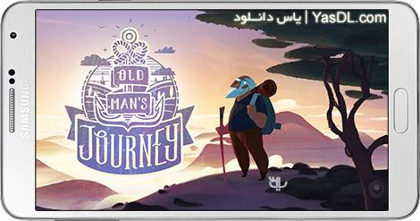 دانلود بازی Old Mans Journey 1.2.3 - ماجراجویی پیرمرد برای اندروید + دیتا