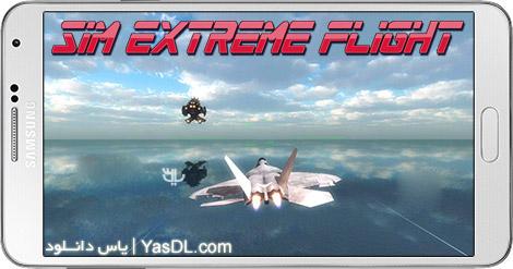 دانلود بازی SIM EXTREME FLIGHT 3.1 - شبیه ساز پرواز برای اندروید + پول بی نهایت