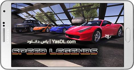 دانلود بازی Speed Legends 1.0.8 - سلاطین سرعت برای اندروید + دیتا