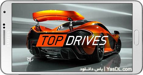 دانلود Top Drives 0.10.01.5772 - بازی بهترین راننده ها برای اندروید + دیتا