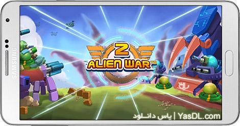 دانلود بازی Tower Defense Alien War TD 2 1.1.1 - دفاع از پایگاه: نبرد بیگانگان 2 برای اندروید + پول بی نهایت