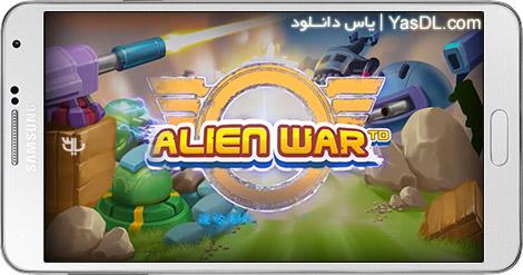 دانلود بازی Tower Defense Alien War TD 1.0.9 - دفاع از پایگاه: نبرد بیگانگان برای اندروید + پول بی نهایت