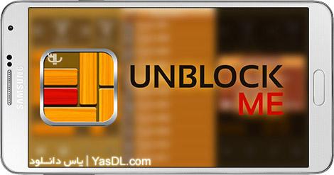 دانلود Unblock Me 1.6.0.0 - بازی من را آزاد کن برای اندروید + پول بی نهایت