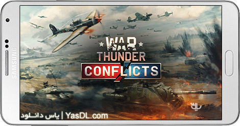 دانلود بازی War Conflict 1.33.3 - مناقشه جنگ برای اندروید