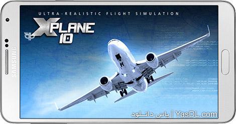 دانلود بازی X-Plane 10 Flight Simulator 10.6.1 - شبیه ساز هواپیما برای اندروید + دیتا