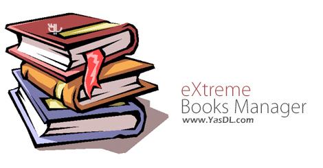 دانلود eXtreme Books Manager 1.0.4.7 - نرم افزار مدیریت مجموعه های کتاب
