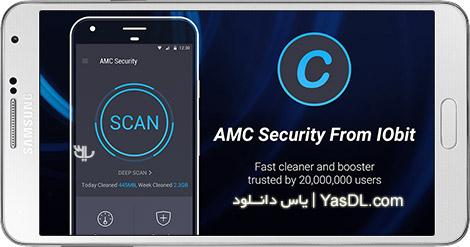 دانلود AMC Security - Clean & Boost 5.9.0 - ابزار امنیتی همه کاره برای اندروید