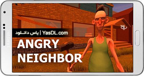 دانلود بازی Angry Neighbor 2.0 - همسایه عصبانی برای اندروید