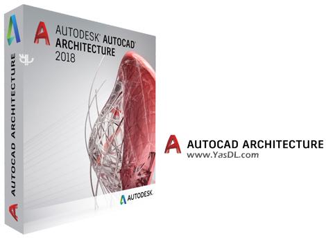 دانلود Autodesk AutoCAD Architecture 2018.1.1 - نرم افزار نقشه کشی معماری