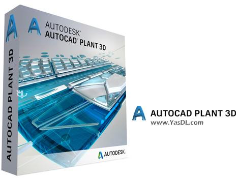دانلود Autodesk AutoCAD Plant 3D 2018.1.1 - نرم افزار طراحی سیستم های نفت، گاز و پتروشیمی