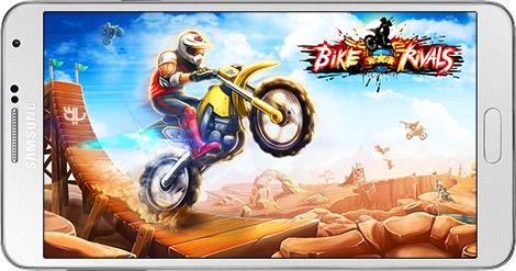 دانلود بازی Bike Rivals 1.5.2 - رقابت های موتورسواری برای اندروید + پول بی نهایت
