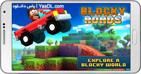 دانلود بازی Blocky Roads 1.3.2 - جاده های پیکسلی برای اندروید + دیتا