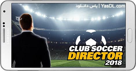 دانلود بازی Club Soccer Director - Soccer Club Manager Sim 1.0.8 - مدیریت فوتبال برای اندروید