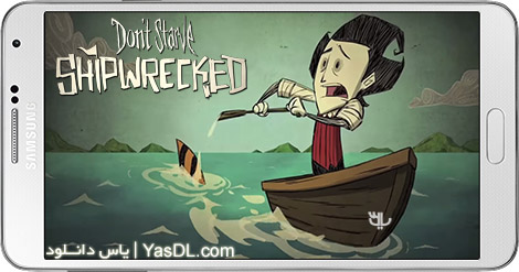 دانلود بازی Dont Starve Shipwrecked 0.09 - از گرسنگی نمیر: کشتی خراب شده برای اندروید + دیتا