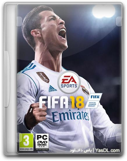 دانلود بازی FIFA 18 برای PC + کرک + Update 2
