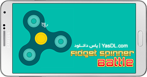 دانلود بازی Fidget Spinner Battle 2.2.5 - نبرد فیجت اسپینر برای اندروید + پول بی نهایت
