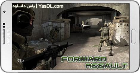 دانلود بازی Forward Assault 1.08.4 - حمله رو به جلو برای اندروید + دیتا + پول بی نهایت