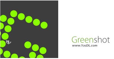 دانلود Greenshot 1.2.10.6 + Portable - ثبت آسان و سریع اسکرین شات در ویندوز