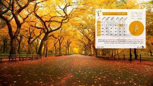 Nature.Azar .1397 300x169 - دانلود تقویم 97 - تقویم سال 1397 شمسی با پس زمینه طبیعت + مذهبی + ماشین + مناسبتها PDF